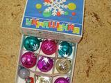 Продам набор новогодних игрушек