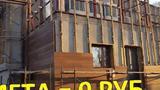 Облицовка фасадов и фризов зданий